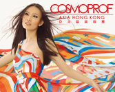 First time at Cosmoprof Asia!